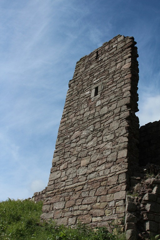 Outer Gatehouse